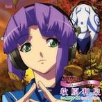 TVアニメ「AYAKASHI」Characters Vol.2 牧原和泉(cv.野川さくら)(アルバム)