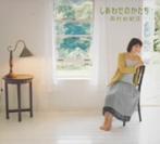 西村由紀江/しあわせのかたち(アルバム)
