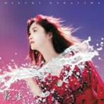 中島みゆき/転生(アルバム)