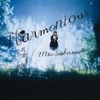 坂本美雨/Harmonious(アルバム)
