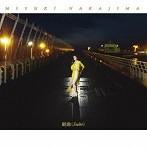 中島みゆき/組曲(Suite)(アルバム)