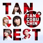たんこぶちん/TANCOBEST(TYPE-A)(アルバム)