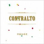 中島みゆき/CONTRALTO(アルバム)
