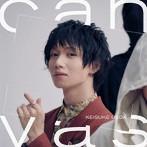 canvas S-ver./植田圭輔(アルバム)