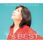 岡村孝子/Solo-debut 35th Anniversary「T's BEST season 2」(アルバム)
