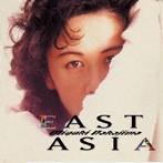 中島みゆき/EAST ASIA(アルバム)