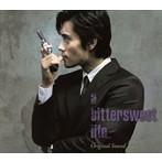 「甘い人生」オリジナル・サウンドトラック(アルバム)