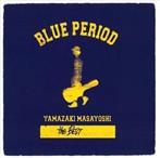 山崎まさよし/山崎まさよし the BEST/BLUE PERIOD(アルバム)