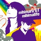 mihimaru GT/mihimalife(アルバム)