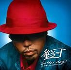 童子-T/better days feat.加藤ミリヤ,田中ロウマ(シングル)