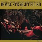 沢田研二/ロイヤル・ストレート・フラッシュ2(リマスタリング盤)(アルバム)
