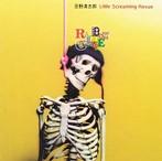 忌野清志郎 Little Screaming Revue/Rainbow Cafe(アルバム)