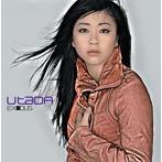 Utada/エキソドス(アルバム)