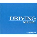 スーパー・ジューク・ボックス3000~ドライビン・ミュージック(アルバム)
