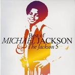 マイケル・ジャクソン/ベン~ベスト・オブ・マイケル・ジャクソン(アルバム)