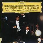 ブラームス:ピアノ協奏曲第2番変ロ長調op.83 ポリーニ(P) アバド/VPO(アルバム)