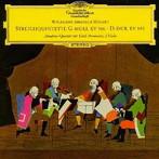 モーツァルト:弦楽五重奏曲第4番・第5番 アマデウス弦楽四重奏団 アロノウィツ(VA)(アルバム)