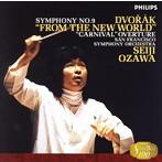 ドヴォルザーク:交響曲第9番「新世界より」/序曲「謝肉祭」 小澤征爾/サンフランシスコso.(アルバム)
