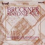 ブルックナー:交響曲第5番 ヨッフム/ACO(アルバム)