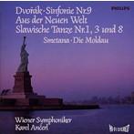 ドヴォルザーク;交響曲第9番「新世界より」/スメタナ;交響詩「モルダウ」 他 アンチェル/VSO(アルバム)
