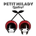 Howling!!/petit milady(アルバム)