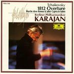 カラヤン/ベルリン・フィルハーモニー管弦楽団/チャイコフスキー:序曲<1812年>(アルバム)