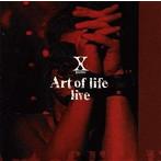 X JAPAN/Art of life live(アルバム)