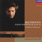 ベートーヴェン:ピアノ・ソナタ第30番・第31番・第32番 アシュケナージ(P)(アルバム)