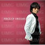 崎谷健次郎/PIECE OF DREAMS(アルバム)