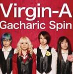 Gacharic Spin/Virgin-A(アルバム)