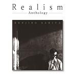 崎谷健次郎/Realism-Anthology-(アルバム)