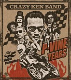CRAZY KEN BAND/Single Collection/P-VINE YEARS(アルバム)