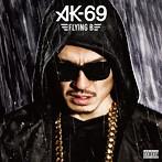 AK-69/Flying B(シングル)