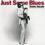 原田芳雄/Just Some Blues(SHM-CD)(アルバム)