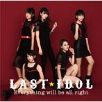 ラストアイドル/Everything will be all right(初回限定盤 Type A)(シングル)