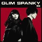 GLIM SPANKY/焦燥(シングル)