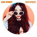 GLIM SPANKY/ワイルド・サイドを行け(アルバム)