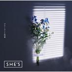 SHE'S/プルーストと花束(アルバム)