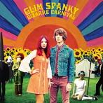GLIM SPANKY/BIZARRE CARNIVAL(アルバム)