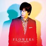 三浦祐太朗/FLOWERS