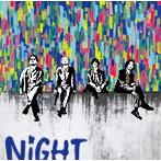ストレイテナー/BEST of U-side NIGHT-(アルバム)