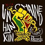 HAN-KUN/UNCHAINED(アルバム)