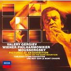 ムソルグスキー:組曲「展覧会の絵」 他 ゲルギエフ/VPO(MQA-CD/UHQCD)(アルバム)
