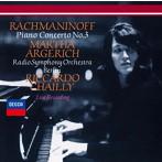 ラフマニノフ;ピアノ協奏曲第3番/チャイコフスキー;ピアノ協奏曲第1番 アルゲリッチ(P) シャイー/ベルリン放送so. 他(UHQCD)(アルバム)