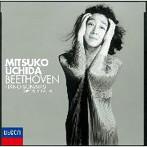 内田光子/ベートーヴェン:ピアノ・ソナタ第30番-第32番(SHM-CD)(アルバム)
