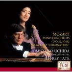 内田光子(P) テイト/ECO/モーツァルト:ピアノ協奏曲第22番・第26番(アルバム)