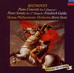 ベートーヴェン:ピアノ協奏曲第5番「皇帝」 他 グルダ(P) シュタイン/VPO(初回限定盤)(SHM-CD)(アルバム)