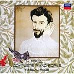 ラヴェル:ピアノ曲全集 ロジェ(P)(初回限定盤)(SHM-CD)(アルバム)