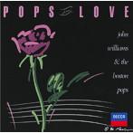パッヘルベルのカノン,月の光~ポップス・イン・ラヴ J.ウィリアムズ/ボストン・ポップス(SHM-CD)(アルバム)