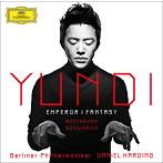 ユンディ・リ/ベートーヴェン:ピアノ協奏曲第5番「皇帝」/シューマン:幻想曲(アルバム)